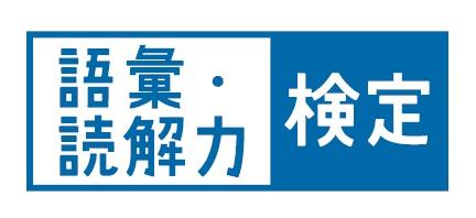 クイズで1万円の図書カードが当たる!