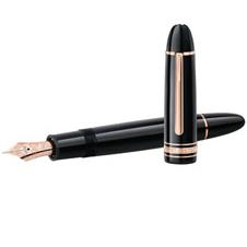 「モンブラン」の筆記具の特別な付加価値