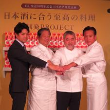 日本酒に合うのは何料理? 酒造メーカーがキャンペーン