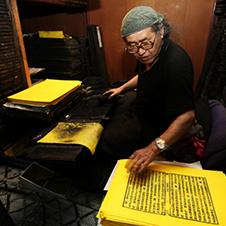 (京都古文化特集)宝蔵院ルポ 明朝体、印刷文化のはじまり