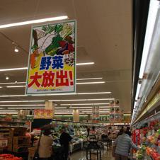 〈関口一喜 イチ押し週刊誌〉日本一高い横浜、安い北九州