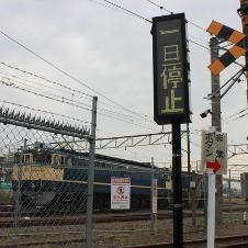 田端(1) 電気機関車と新幹線が満載の鉄道城下町
