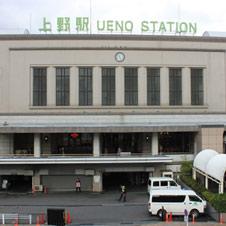 上野(1) 終着駅の歴史と風格を味わう