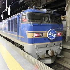 上野(2) 地上で北斗星を目に焼き付け、地下で新幹線に夢中