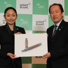 モンブランの贈呈イベントに安藤美姫も出席 「奇跡の一本松」から万年筆