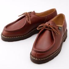 注目度上昇中 ソールにこだわった靴 「パラブーツ」