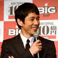 西島秀俊の幸せもBIG? 10億円当たったら「宇宙旅行したい」