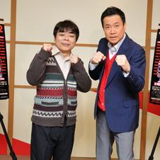 三宅裕司と小倉久寛 コンビ歴35年の2人がぶつかりあう笑いの真剣勝負