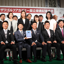 芹澤プロの技を学ぶゴルフアカデミー 箱根拠点に4月開校