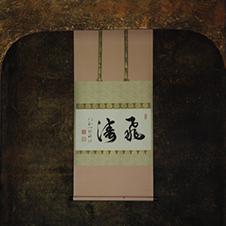 仁和寺ルポ 苔むす静寂の中にたたずむ二つの茶室