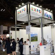 トリエンナーレと家具見本市、来年ミラノで同時開催〈PR〉