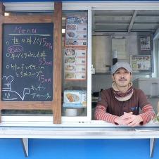 隠岐の島<7>キッチンカーで「移動丼カフェ」