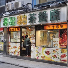 香港の安宿と大衆食堂に浸るー週末香港・マカオの旅2