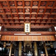 〈京都非公開文化財〉若冲の天井画、京都で初公開へ