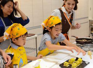 【エムスタイベント】食欲の秋、親子料理教室 ライスピザ作りに挑戦