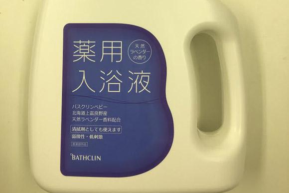 乾燥肌のお助け入浴剤