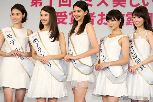 初代「ミス美しい20代」GPに大分県出身の是永瞳さん
