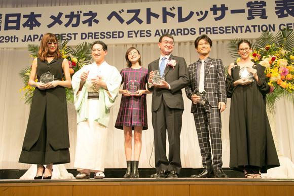 広末さん、及川さんらがメガネベストドレッサー賞受賞