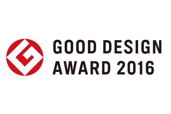 よいデザインの証しから発見・共有・創造のアイコンへ