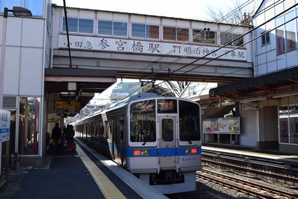 参宮橋駅 明治神宮への小田急線からの参拝駅 周辺は地形探索の宝庫