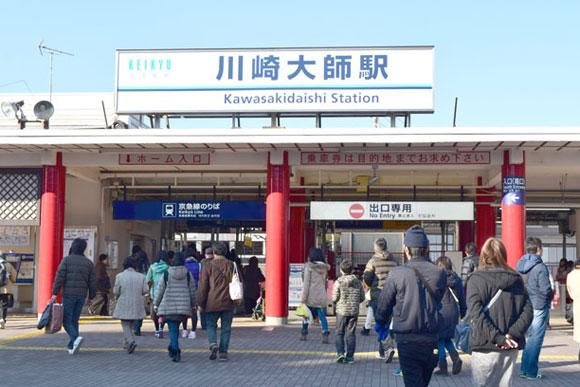 川崎大師駅 参拝客の多い工業地帯の駅は京急発祥の地