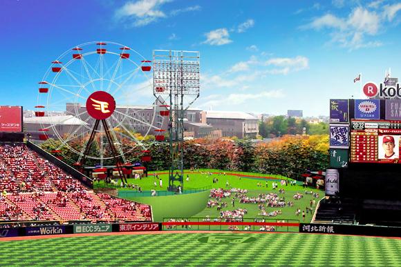 Most Interesting Ballpark~一度は訪れたい面白ボールパーク!