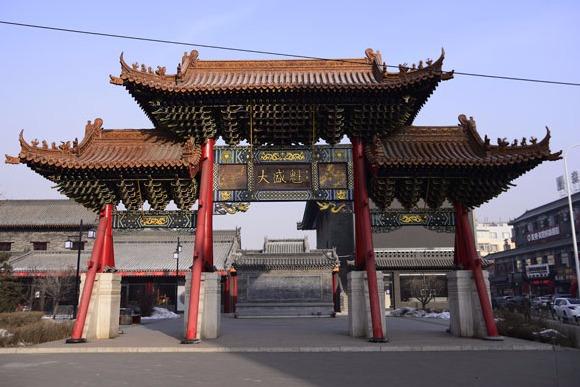フフホトから北京へーユーラシア大陸縦断、列車旅14