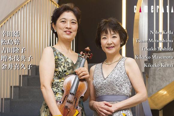 クラシック音楽 2016年4月