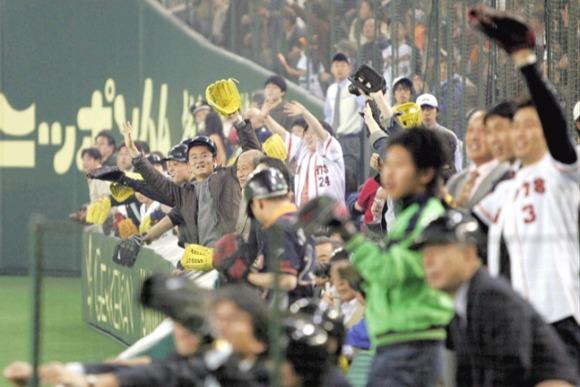 """Be careful !~""""安全性か、臨場感か""""野球を心から楽しむために"""