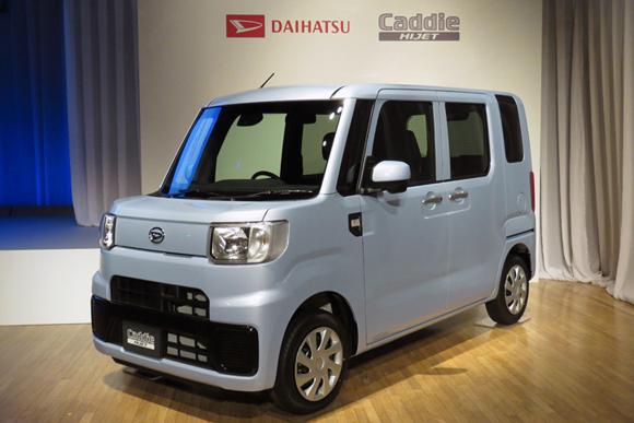 新型軽商用車「ダイハツ・ハイゼット キャディー」を発売