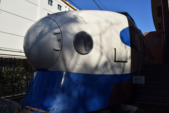 国立駅 世界最速記録をつくった新幹線の保存車両を見にゆく
