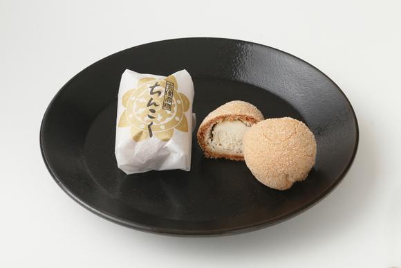 牛乳と鎮国饅頭で体が大きく 藤本隆宏さん