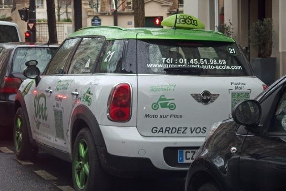 フランスでクルマを運転するということ