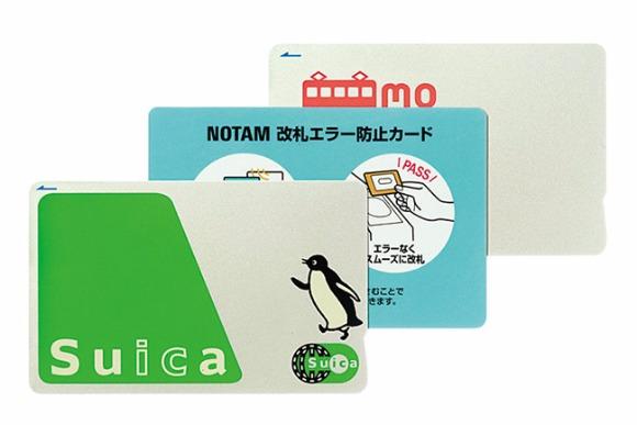 2枚のICカードを重ねて使える エラー防止カード