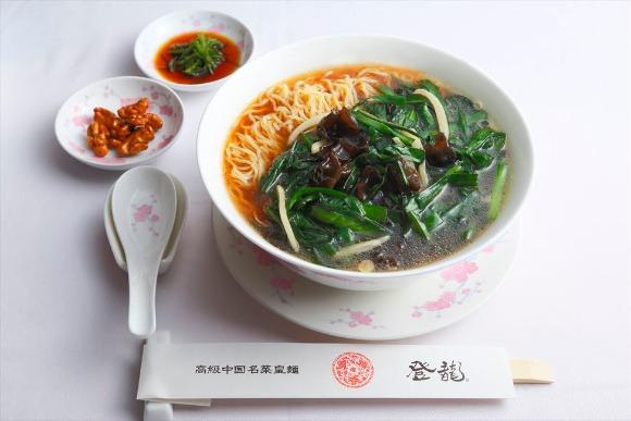 ニラが苦手でもとりこに 登龍の炒韮皇麺(ニラソバ) 伊藤まさこさん