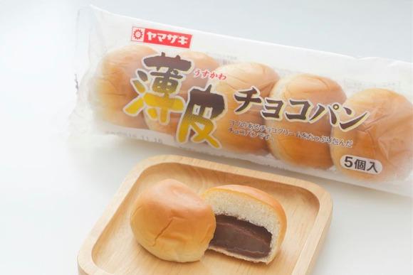 「山崎製パン」の薄皮チョコパン 高野秀行さん