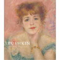 カタログ「プーシキン美術館展 フランス絵画300年」