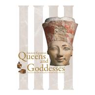 カタログ「メトロポリタン美術館 古代エジプト展」