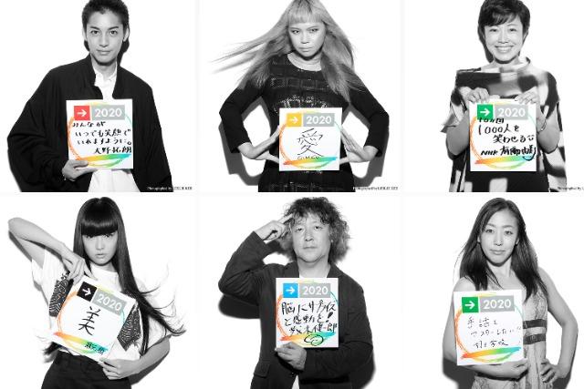 写真家レスリー・キーがつなぐ2020年へのメッセージ