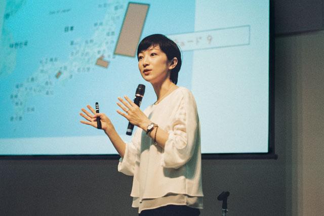 <62>創意工夫の防災ディレクター 大木聖子