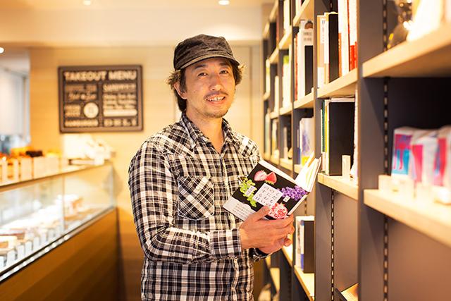 <46>境界を超えて「世界」とつながる カリスマシェフの本棚