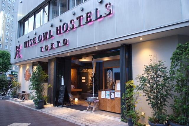 <7>フクロウのように、東京を遊び尽くす ~WISE OWL HOSTELS TOKYO(前編)