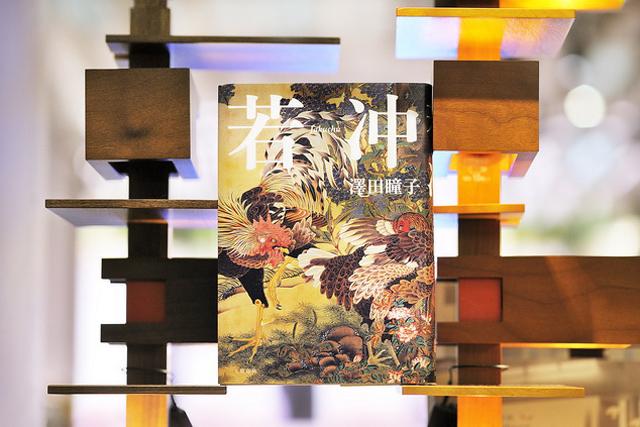 読書と芸術を同時に満喫する、欲張りな2冊。『若冲』『蔦屋』