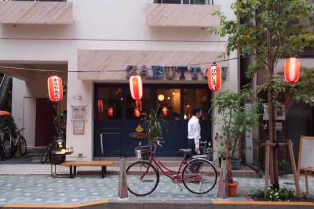 <10>理想は、台北のあのカフェ&ゲストハウスに ~ZABUTTON(後編)