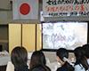 日本会議の憲法観