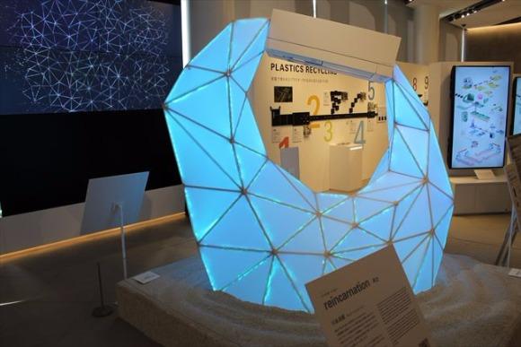 オブジェで体感する家電リサイクルの世界「メトア ギンザ」