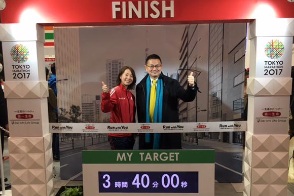 日本最大の市民参加型「東京マラソン」の功績