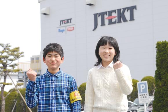 「ジェイテクト」の軸受生産工場を子ども記者たちが訪問取材