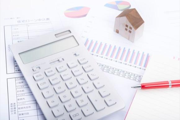マイナス金利政策から1年たち、住宅ローンは借り時?