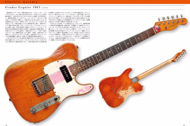 キヨシローのギターに会いに行こう
